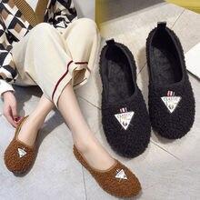 Billig Großhandel Shoes Wish Bei Partien Kaufen Gallery NOZnPX8w0k