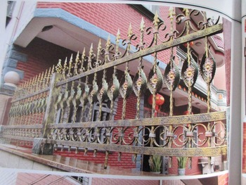 How Much Iron Fencing Material I Need How do you care for a wrought iron fence Wrought iron fencing Fence & Gate Project Ideas