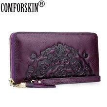 Comforskin 新着のタッセル財布高級 100% 本革大容量の女性ジッパー財布手のロープでユニバーサルラムスキン