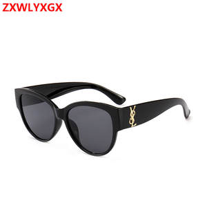 e35c0aa9ee7 ZXWLYXGX 2018 Sunglasses Women Vintage Sun Glasses oculos