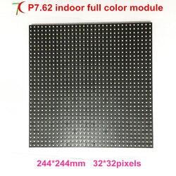 P7.62 داخلي كامل اللون وحدة شاشة led الفيديو الجدار ، 16 مسح smd 244 ملليمتر * 244 متر