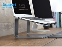 Aluminum Alloy Laptop Stand Angle 15 degree for Home/Office 11-17 inch Notebook AP-9