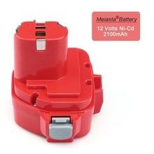 MELASTA 12 v NiCd 2100 mAh Batería de Repuesto para Makita 1220 PA12 1222 1233 S 1233SA 1233SB 1235 1235A 1235B 192598-2