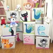 3D вышивать мультфильм животных складной большой ящик для хранения для kid ИГРУШКИ сортировки Организатор Box одежда книга Home складское организовать