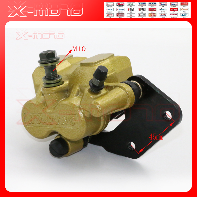 Off-road Motorcycle Accessories rear Brake Pump On Pump rear Disc Brake Caliper Assembly