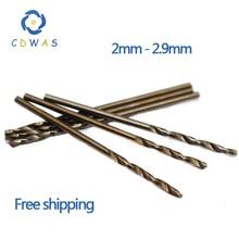 2 мм 2,1 2,2 2,3 2,4 2,5 2,6 2,7 2,8 мм HSS-CO M35 кобальта Сталь цилиндрическим хвостовиком сверло биты для Нержавеющая сталь