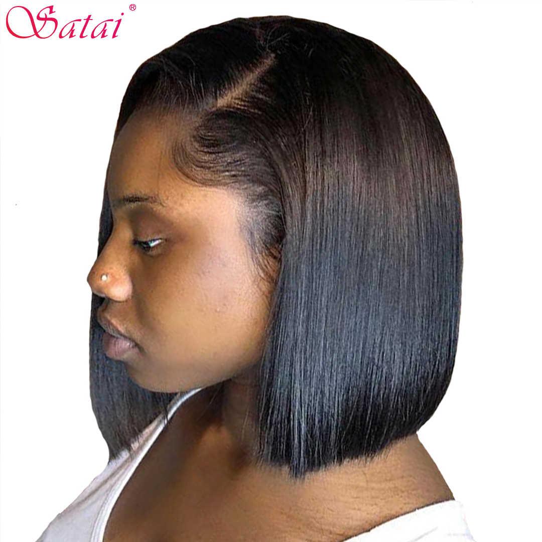 Satai короткий парик-Боб кружева передние человеческие волосы парики, бразильские волосы предварительно выщипанные волосы парик для черных женщин remy волосы