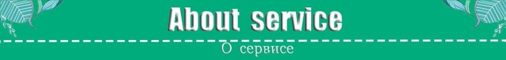 1-关于服务