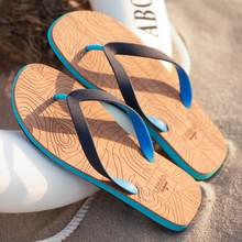 Шлепанцы для мужчин и женщин простая пляжная обувь Нескользящие