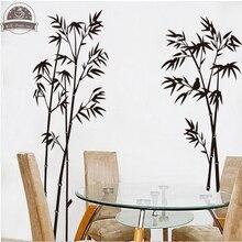 Bamboo And Birds Living Room Bedroom Sofa Vinyl Wall Stickers Home Decor  Wallpaper Murals Diy Wall Decals Home Decoration Part 98