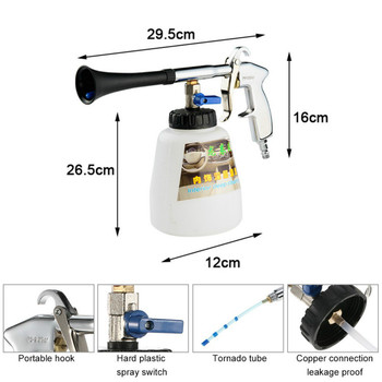 Free Shipping High Pressure Car Wash for Tornador Portable Interior Deep Cleaning Gun Washer Cockpit Care With Brush Air Operate