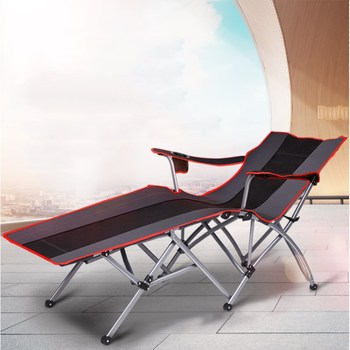 A1Metal Chaise Lounge Chair with Armrest & Cup Holder Portable Folding Cot for Home Outdoor Use Strong Oxford Fabric Surface