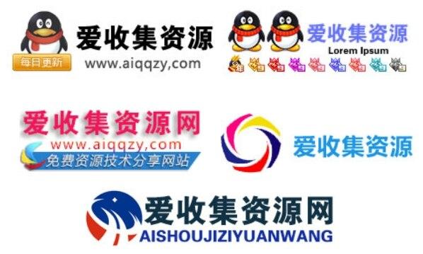 爱收集资源网_专用logo源码分享