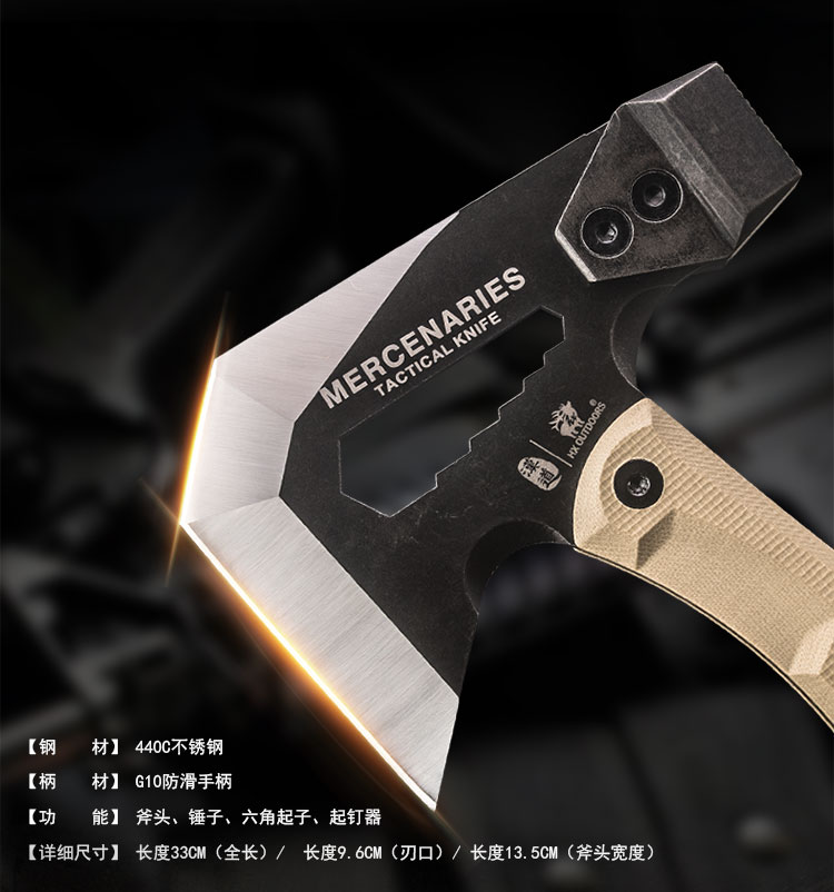 Tools : HX OUTDOORS FT-02 Outdoor Tactical Engineer AxeWeapon Field Camp Axes Mountain Axe camping hand axe Hunting tools Dropshipping