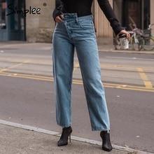 Simplee プッシュアップジーンズハイウエスト女性ライトブルーカジュアルな女性のジーンズパンツ秋冬スキニージーンズデニム女性ボトムパンツ