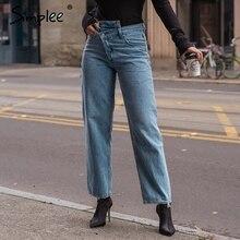 Simplee Push up jeans wysokiej talii kobieta światło niebieskie na co dzień spodnie jeansowe damskie jesień zima skinny jeans denim kobiet dół spodnie
