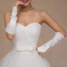 Womens Elbow Length Bridal Long Fingerless Lace Gloves
