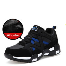 Autumn and winter wear men's fitness slip thick soled cotton with female Dichotomanthes bottom casual male adolescents shoes