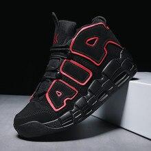 VSIOVRY Новая профессия Баскетбольная обувь мужская воздушная подушка высокие баскетбольные ботильоны Jordan спортивная обувь для мужчин кроссовки для фитнеса