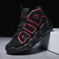 Vsiovry tênis de basquete masculino  sapato esportivo com amortecedor de ar  de basquete  jordan