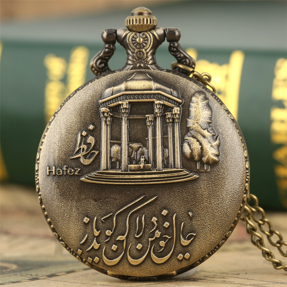 New Arrival 2019 Shiraz Hafez Tomb Display Quartz Pocket Watch Bronze Necklace Watch Arabic Numbers Analog Round Dial Fob Chain