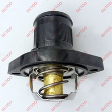 Thermostat For Peugeot 206/306/307/806/807 1336.Q1 9630066780,1336N5  housing