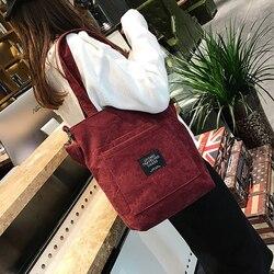 Женская Вельветовая сумка, Повседневная сумка через плечо, складная сумка для шоппинга, пляжная сумка из хлопка, женская сумка