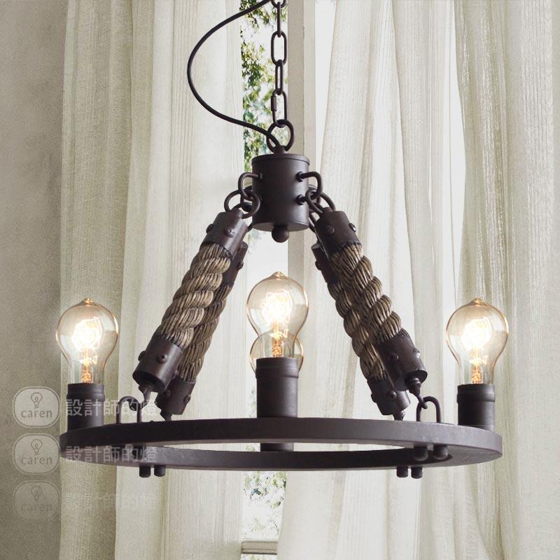RH Loft américain salon lampe éclairage lampe cordon rétro restaurant quatre château lustre