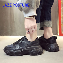 Fashion Thick Bottom Sneakers Round Toe Casual Cross Strap Club Vulcanized Shoes Shoes Colors Size 35-39 y078