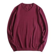 New Wool Standard 7XL