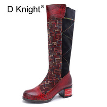 Handmade Genuine Leather Knee High Boots Women Shoes Vintage Patchwork Lady Embroider Shoes Zipper Heels Spring Autumn Boots New недорого