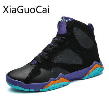 Professional Sports Basketball Shoes for Men Thread Lace Up Gym Training Sneaker Height Increasing Cushioning Jordan Shoes jordans shoes all black