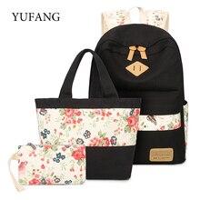 Yufang 3 шт. с цветочным принтом холст рюкзак черный для ноутбука школьный для девочек-подростков повседневная женская рюкзак женский Mochila