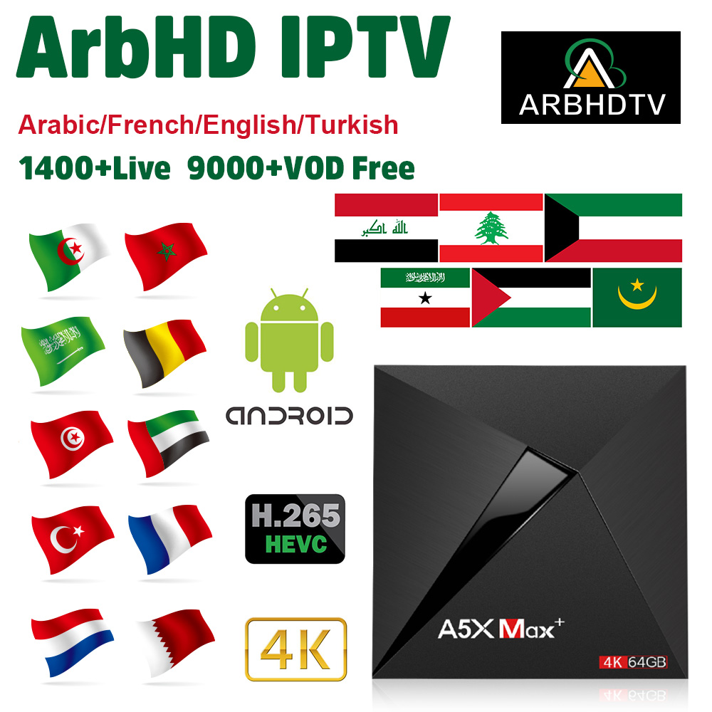 France IPTV A5X Max 1 month IP TV Arabic Turkey Belgium Subscription 4K Android Box French Full HD