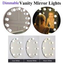 LED makyaj aynası lamba ışığı ampuller hollywood led USB makyaj aynası ışık kozmetik lamba dokunmatik anahtarı