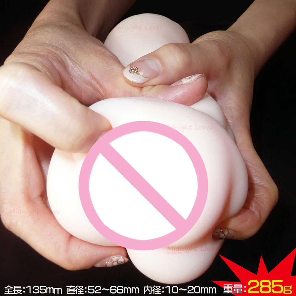 japán szex szimulátor