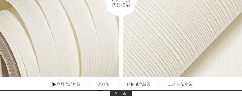 Włoski Styl Nowoczesny 3D Uczucie Tle Tapety Dla Pokoju Gościnnego Biały I Brązowy Paski Tapety Rolka Pulpit Tapet 11