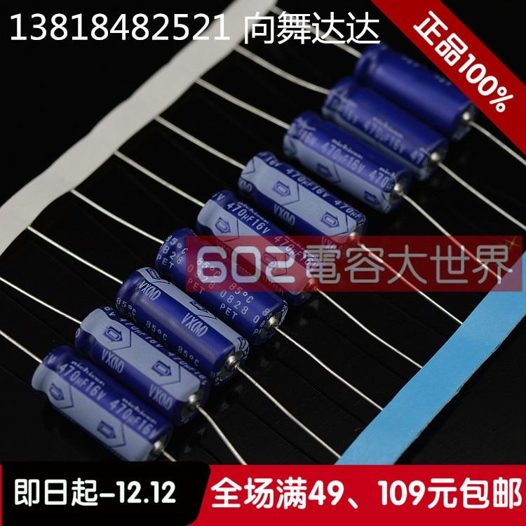 2019 Hot Sale 20PCS/50PCS Nichicon Axial Audio Capacitor 16v470uf 470uf 16v VX 8*20 Free Shipping