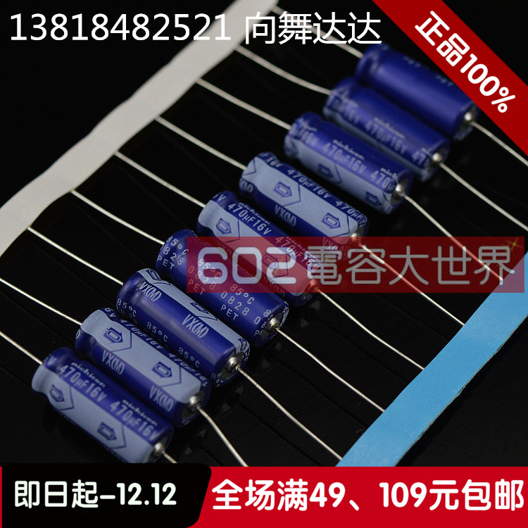 Passive Components 50pcs 16v470uf 10x13 For Sanyo Solid Capacitors Motherboard Graphics Card Capacitance 16sepc470m Short Legs Special Buy