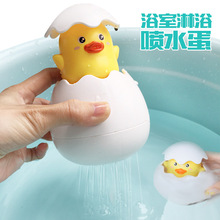 Hot Sell Tremble Little Yellow Duck Bath Toy Baby Rain Clouds Spray Water Penguin Egg Bathroom Playing