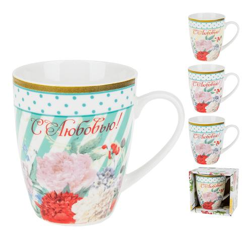 Mug ENS, With Love, 350 ml, with pattern