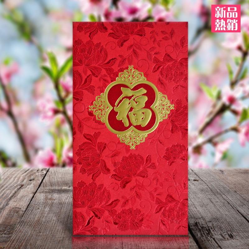 The classic red jujube is a bonus Gold New Year gift package printing bronzing custom logo jintang aaaaa sweet jujube 250g bag red jujube heath food