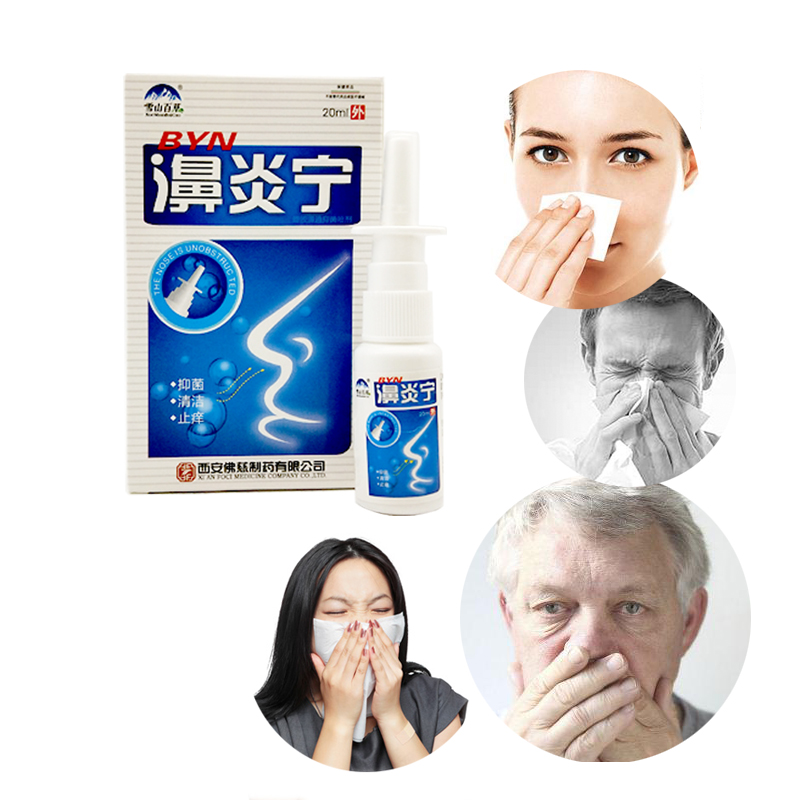 Hot Selling Chinese Local Nosal Spray 20ml Nose Spray Nosehealth Care In Pointed Shape