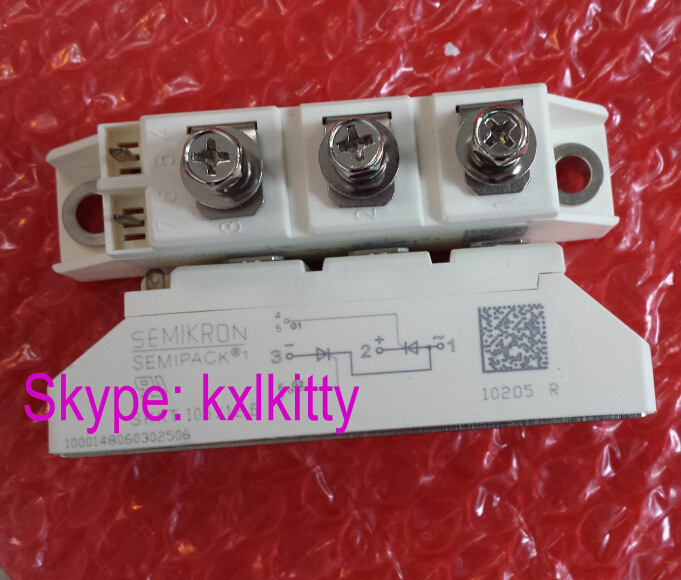 SKKH42/12E     SKKH42/14E    SKKH42/16E   MODULE  цены