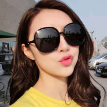 FEISHINI Gradient Oversized Womens Sunglasses Big Frame Plastic Transparent White Fashion Colored Unisex SunGlasses Ladies Clear