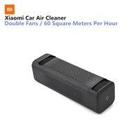 Xiaomi автомобильное Воздухоочистители двойные вентиляторы очистки PM 2,5 очистки дымка для автомобиля очистки воздуха очистители бытовые Smart