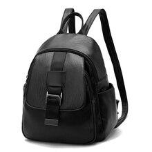 Модные женские туфли рюкзак высокое качество из искусственной кожи Школьные ранцы для подростков девочек топ-ручка Рюкзаки Herald Бесплатная доставка