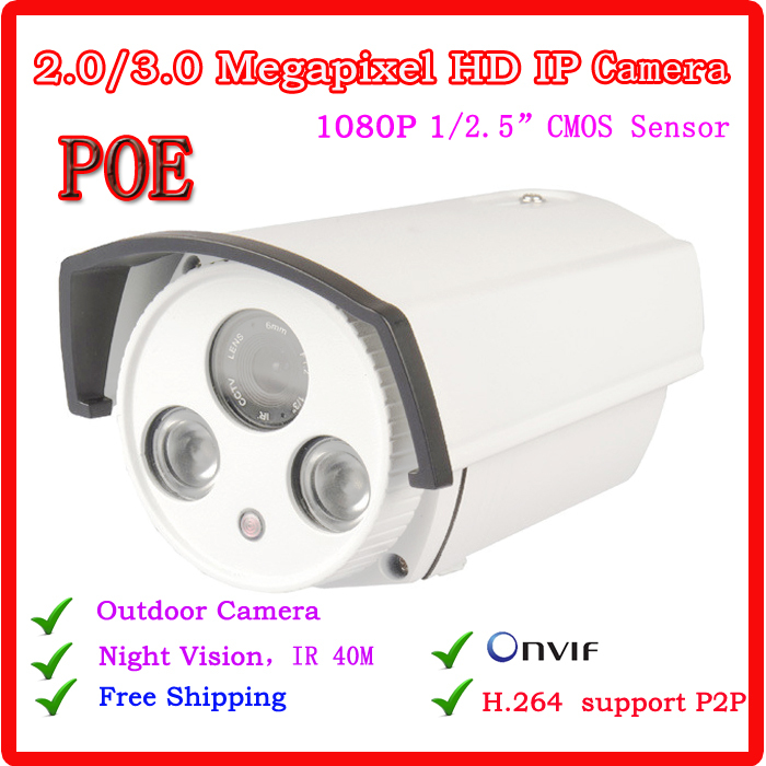 2.0/3.0 Megapixel in 1080P ip cam H.264 night vision web camera waterproof bullet network ip camera POE