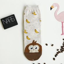 Cute Cotton Socks with Animal print