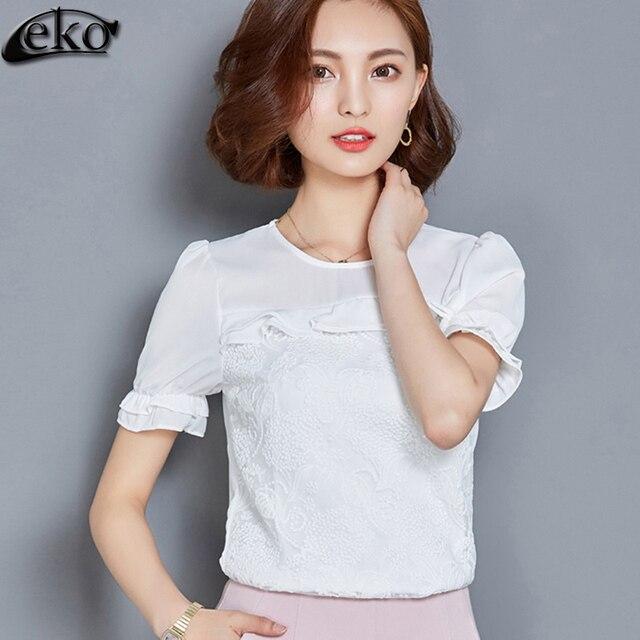 853c975a1f21 € 13.49 13% de DESCUENTO|Encaje blusa Femenino 2016 verano coreano calado  Encaje bordado camisa de gasa blanca Encaje collar manga corta blusa  mujeres ...